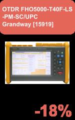 OTDR 1310/ 1550nm FHO5000-D35-PM-TS-FM-SC-HUN+ Grandway [16307]